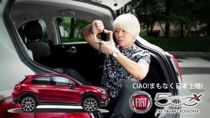 FIAT新車500X ネットCMにZANGE登場【動画】