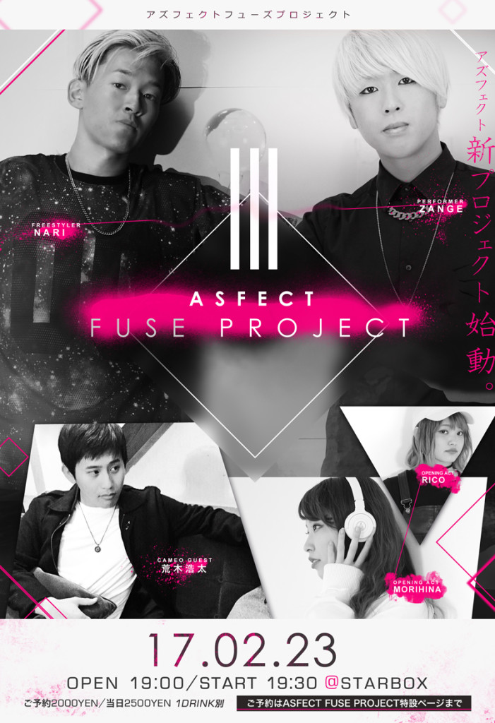 A5-fuse-project