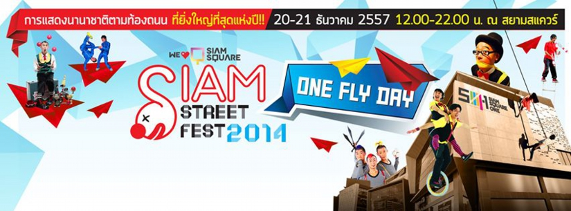 siamstreetfest2014img