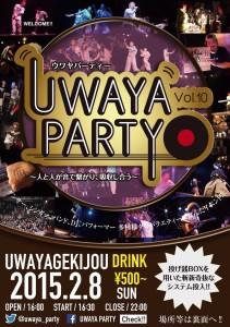 uwaya-flyer20150208